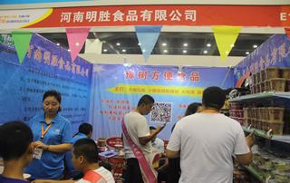 河南明胜食品有限公司亮相郑州国际糖酒食品交易会