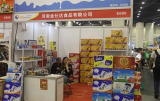 河南金仕达食品有限公司在2018郑州国际糖酒食品交易会展位