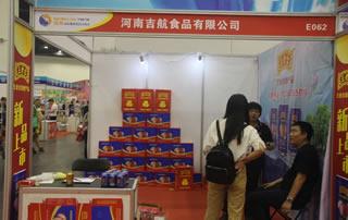 河南吉航食品有限公司在郑州国际糖酒食品交易会大受欢迎!