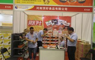 河南顶好食品有限公司亮相第二十二届郑州国际糖酒会