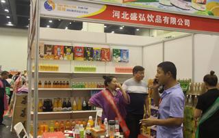 河北盛弘饮品有限公司在2018第22届郑州国际糖酒会大放异彩!