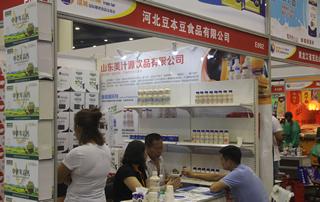 河北豆本豆食品有限公司在2018第22届郑州国际糖酒会格外吸睛!
