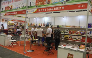 河北百岁山食品有限公司在2018第22届郑州国际糖酒会格外吸睛!
