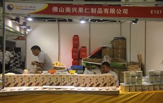 佛山南兴果仁制品有限公司在2018第22届郑州国际糖酒会大放异彩!