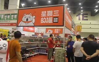 广州斧王食品有限公司亮相第二十二届郑州国际糖酒会