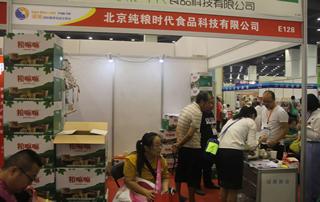 北京纯粮时代食品科技有限公司亮相郑州国际糖酒食品交易会
