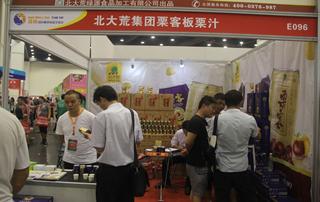 北大荒集团栗客板栗汁亮相第二十二届郑州国际糖酒会