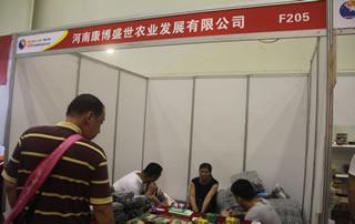 河南康博盛世农业发展有限公司亮相2018第22届郑州糖酒会