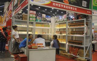 郑州亚亨食品有限公司亮相2018第22届郑州国际糖酒会
