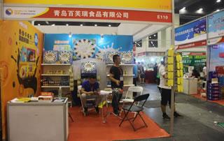 青岛百芙瑞食品有限公司在第22届郑州国际糖酒会上展位掠影!