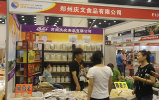 郑州庆文食品有限公司亮相第二十二届郑州国际糖酒会