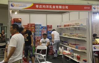 枣庄均洋乳业有限公司出彩2018第22届郑州国际糖酒会!