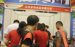 山东圣初食品有限公司在郑州国际糖酒食品交易会展位