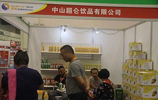 中山超仑饮品有限公司亮相第二十二届郑州国际糖酒会