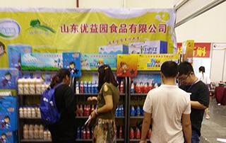 山东优益园食品有限公司在2018第22届郑州糖酒会中招商火爆