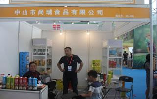 中山市尚瑞食品有限公司亮相第四届中国(南京)国际糖酒食品交易会