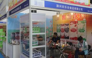 滁州欢乐谷食品2018第四届中国(南京)糖酒会大放异彩!