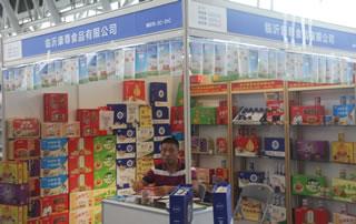 临沂康尊食品有限公司在2018第四届中国(南京)国际糖酒食品交易会的展位掠影!