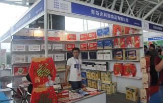青岛达利园食品有限公司在第四届中国(南京)国际糖酒食品交易会大放异彩!