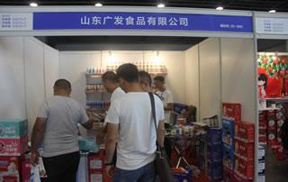 山东广发食品有限公司在2018第四届中国(南京)国际糖酒食品交易会上格外吸睛!