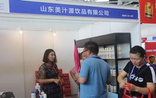 山东美汁源饮品有限公司出彩2018第四届中国(南京)国际糖酒食品交易会!