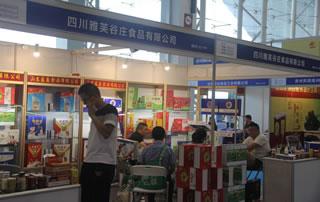 四川雅芙谷庄食品有限公司在第四届中国(南京)国际糖酒食品交易会大放异彩!