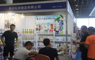 泰州礼尚食品有限公司在2018第四届中国(南京)国际糖酒食品交易会展位惊鸿一瞥!