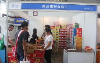 郑州康利食品厂亮相中国(南京)国际糖酒食品交易会