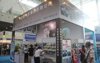 安徽蜜昵雅食品亮相中国(南京)国际糖酒食品交易会