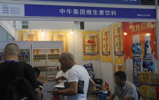 中牛集团维生素饮料出彩2018第四届中国(南京)国际糖酒食品交易会!