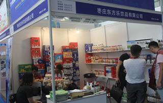 枣庄东方乐饮品有限公司在2018第四届中国(南京)国际糖酒食品交易会展位惊鸿一瞥!