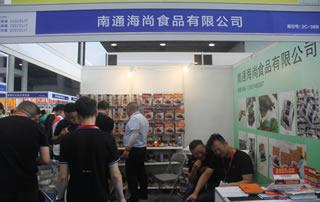 南通海尚食品在2018第四届中国(南京)国际糖酒食品交易会的展位掠影!