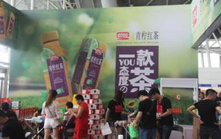 盼盼青檬红茶在第四届中国(南京)国际糖酒食品交易会糖酒会上大受欢迎!