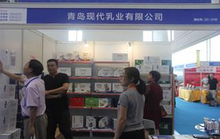 青岛现代乳业有限公司亮相中国(南京)国际糖酒食品交易会