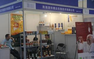 青海轻化博众生物技术有限公司亮相2018第四届中国(南京)国际糖酒食品交易会