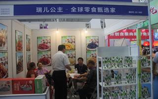 瑞儿公主亮相中国(南京)国际糖酒食品交易会