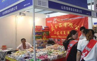 山东恒泰食品有限公司在2018第四届中国(南京)国际糖酒食品交易会的展位掠影!