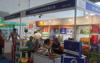 四川雅芙古庄食品在第四届中国(南京)国际糖酒食品交易会大放异彩!