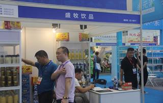盛牧饮品在2018第四届中国(南京)国际糖酒食品交易会展位惊鸿一瞥!