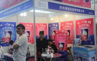 苏州得晟宝商贸出彩2018第四届中国(南京)国际糖酒食品交易会!