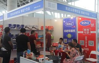 完达山谷物饮品在2018第四届中国(南京)国际糖酒食品交易会上格外吸睛!