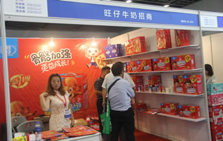 旺仔牛奶在2018第四届中国(南京)国际糖酒乐虎体育交易会展位惊鸿一瞥!