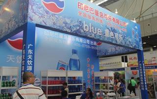印尼巴厘岛可乐在2018第四届中国(南京)国际糖酒食品交易会的展位掠影!