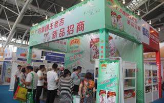 广药集团王老吉亮相2018第四届中国(南京)糖酒会