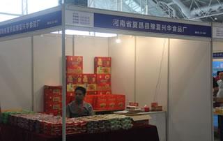 河南省夏邑县豫夏兴华食品厂亮相2018第四届中国(南京)糖酒会