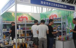 淮安市水之恋食品有限公司惊艳第十六届漯河糖酒会!