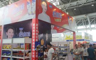 漯河市创亿食品惊艳第十六届漯河糖酒会!
