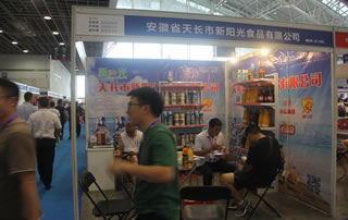 安徽省天长市新阳光食品有限公司亮相第四届中国(南京)国际糖酒食品交易会