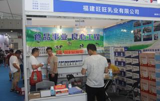 福建旺旺乳业有限公司亮相2018第四届中国(南京)国际糖酒食品交易会!