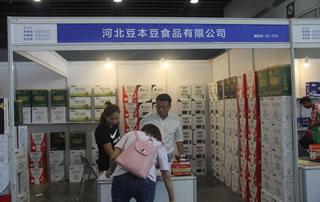 豆本豆食品有限公司在2018第四届中国(南京)国际糖酒食品交易会展位惊鸿一瞥!